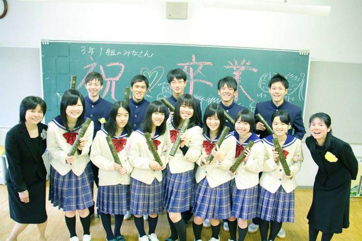 Le 10 uniformi scolastiche più carine del Giappone - http://www.thejapanesedreams.com/classifica-le-uniformi-scolastiche-piu-carine-del-giappone/