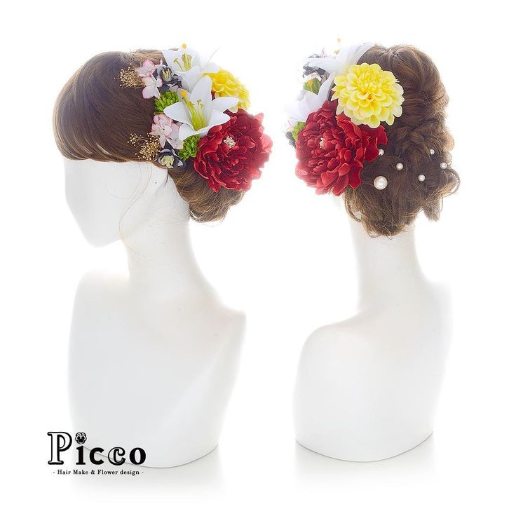 🌸 Gallery 745 🌸  .  【 成人式 #髪飾り 】  .  #Picco #オーダーメイド髪飾り #振袖 #成人式  .  気品ある白百合と落ち着きのある鮮やかな赤の牡丹をメインに、振袖柄からセレクトしたカラーのマムと小花で盛り付けました❤️💛💖✨.  華やかな雰囲気が魅力的な作品です😍💕 .    #牡丹  #百合  #大人可愛い  #和スタイル  #成人式ヘア  .  デザイナー @mkmk1109  .  .  .  #フラワーアクセサリー #個性的 #花飾り #アーティフィシャルフラワー  #ハタチ #和装 #振袖ヘア #furisode #ヘアアレンジ  #ヘアアクセサリー #和装ヘア #個性的 #和 #👘  #成人式髪飾り #成人式髪型 #kimono #前撮り    #cool #hairarrange