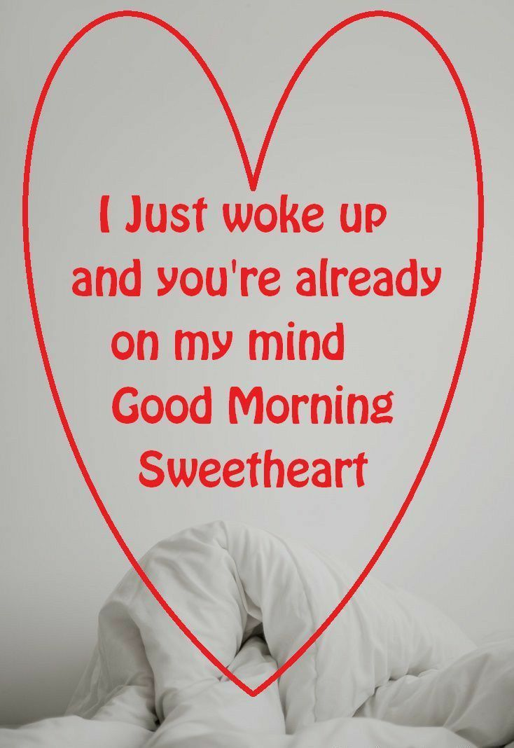 Pin By D D On Love Quotes Love Good Morning Quotes Flirty Good Morning Quotes Romantic Good Morning Quotes