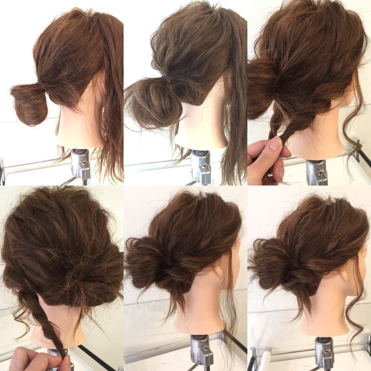 Low messy bun with side twists – #Bun #messy #side…