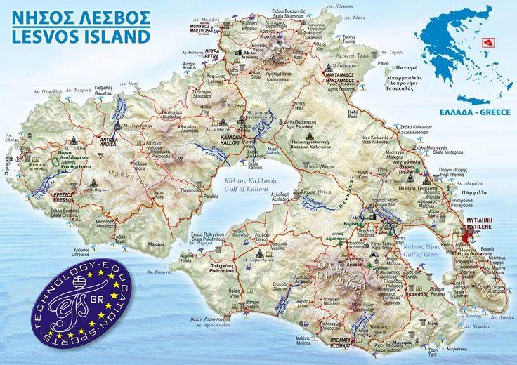 Lesbos or Lesvos Island, Greece