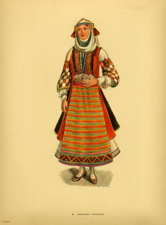 Φορεσιά Ασβεστοχωρίου. Costume from Asvestochori. Collection Peloponnesian Folklore Foundation, Nafplion. All rights reserved.