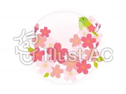 オリジナルのフリー素材『桜396イラスト』