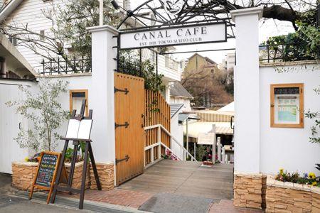 【カフェ好きなら一度は行きたい!】オシャレカフェの定番*CANAL CAFE (カナルカフェ)|MERY [メリー]