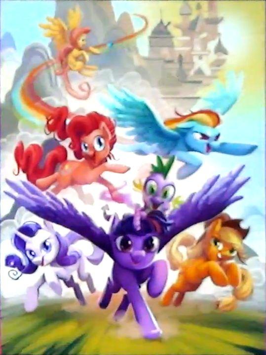 HYPERMEGASUPERULTRASPOILER!  My Little Pony Concept image Slide