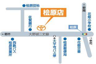 トヨタカローラ福岡 アクア・プリウスなどのハイブリッド車のことならカローラ福岡へ | corolla fukuoka