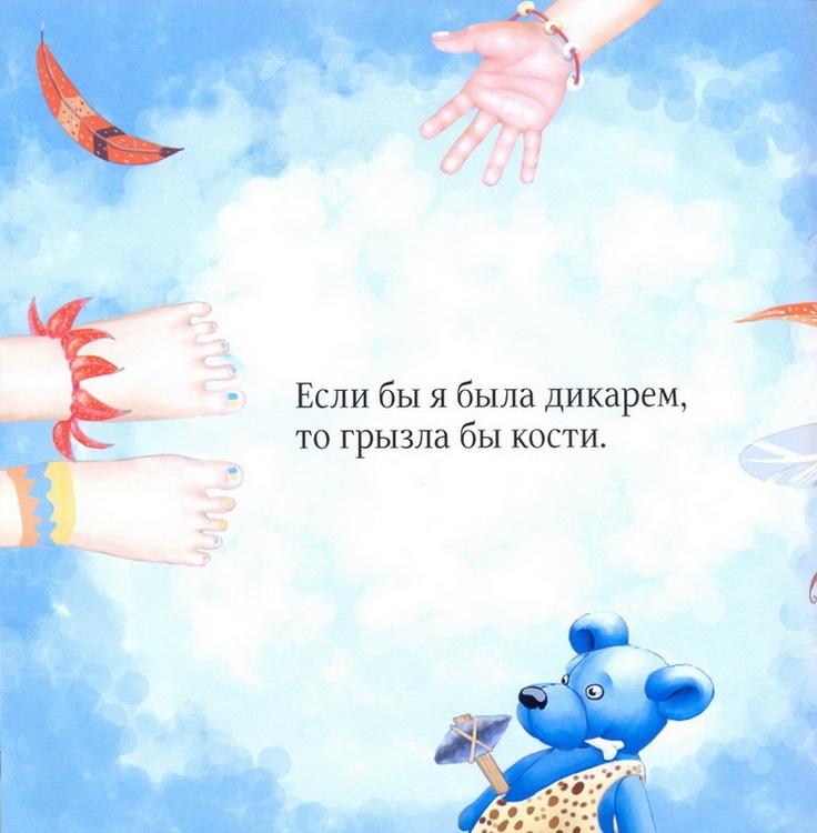 пример оформления одной фразы на странице (Оксана Гривина)