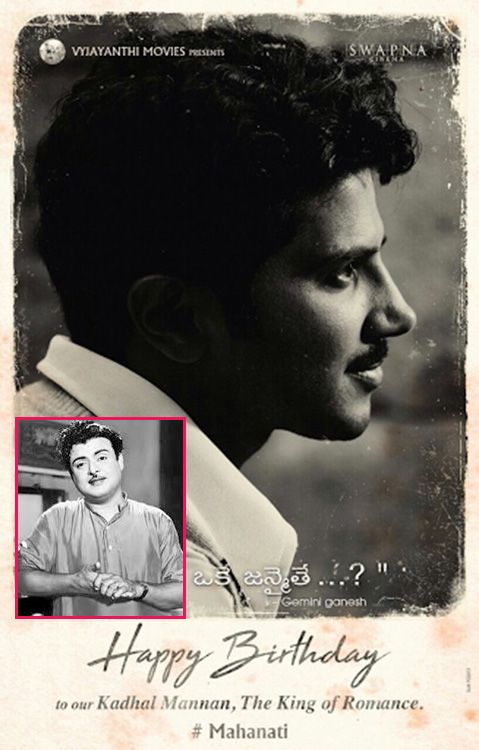 Dulquer Salmaan's first look as Gemini Ganesan from Mahanati is out and the resemblance is UNCANNY – view pic #FansnStars