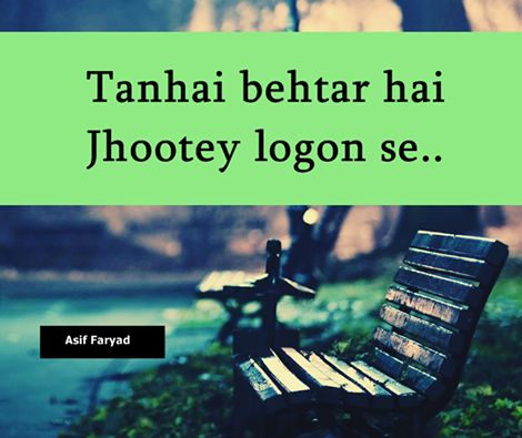 Collection on shayari poetry n quotes