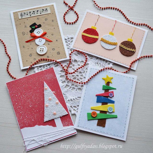 Воздушный замок: Детские открытки и поделки.