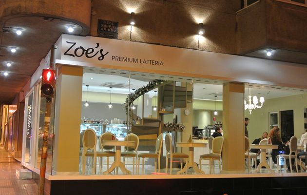 Zoe's Premium Latteria, στην Ακαδημίας το πρώτο σύγχρονο γαλακτοπωλείο της πόλης