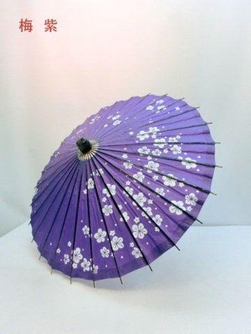 ②和傘は紫の物を注文しました