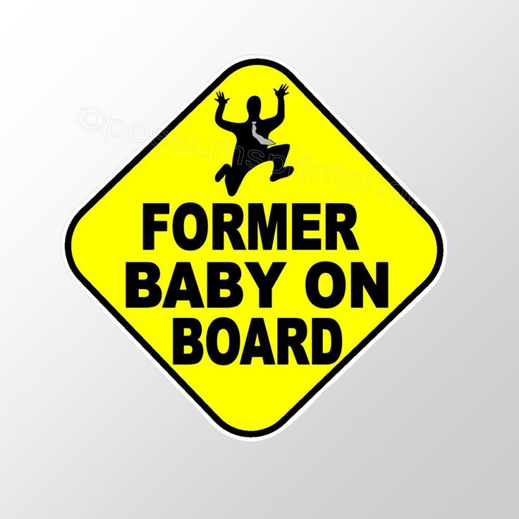 Funny Car Bumper Sticker Former Baby On Board 90 Mm Yellow Die Cut Vinyl Decal