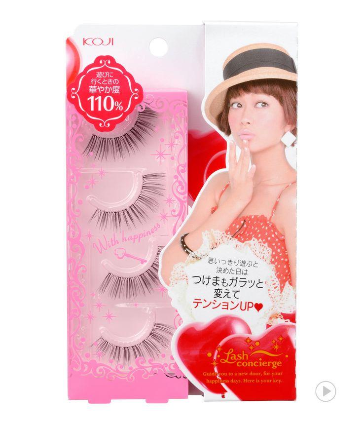 Lash Concierge Eyelash No.8 Passion Cute                          래쉬컨시어지 아이래쉬 No.8 패션 큐트