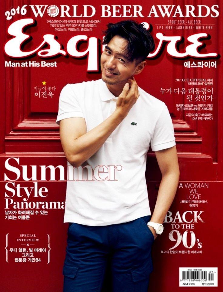 이진욱 ~ Esquire Korea 2016 (Cover)