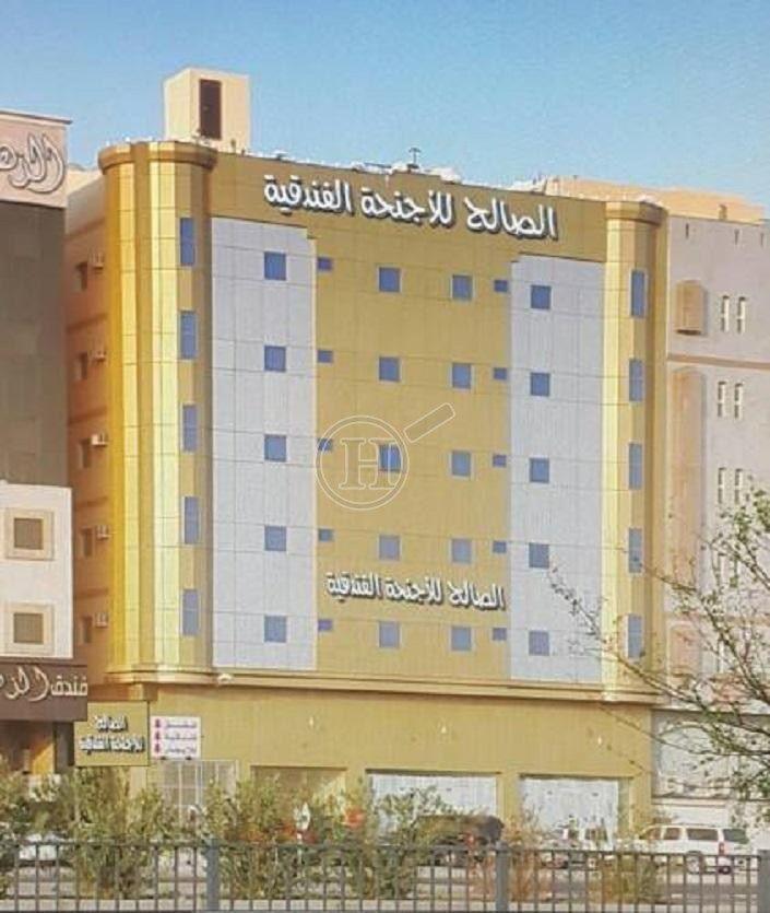 al-saleh-hotel-apartments-in-madinah