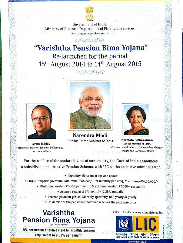 LIC of India new Varishtha Pension Bima Yojana will be launched on Independence Day.Varishtha Pension Bima Yojana is guaranteed pension plan.