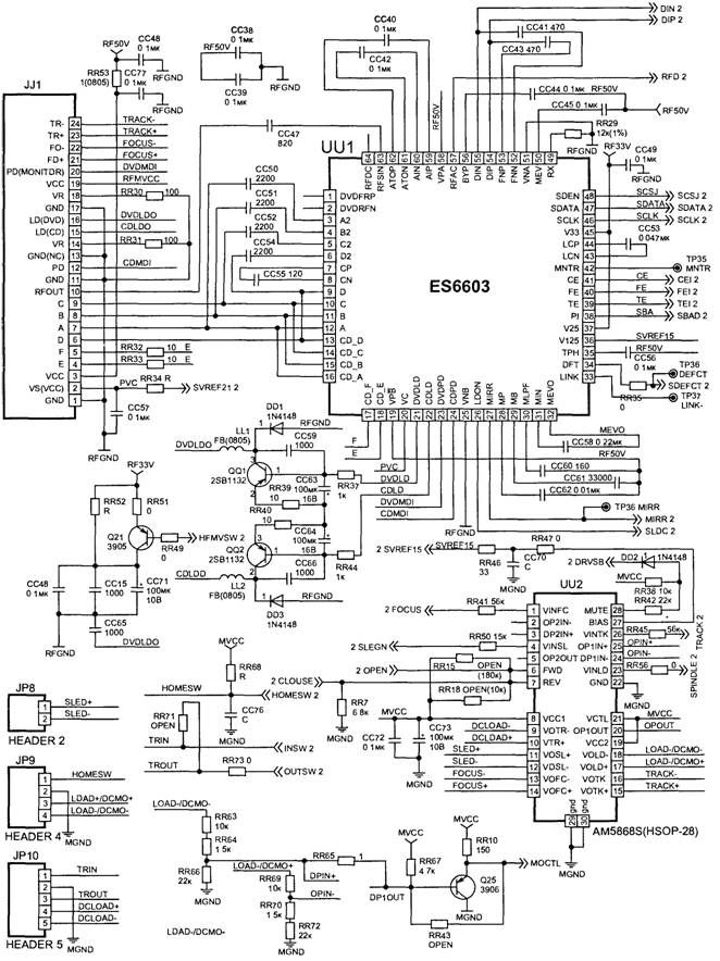 193 best images about electronics on pinterest