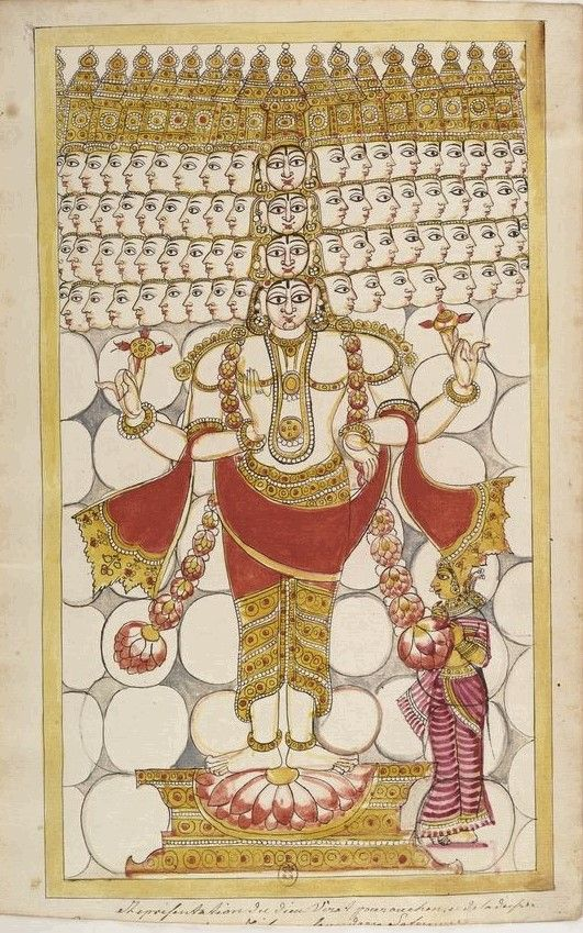 Viratapurusha et la déesse Tripurasundari Album de 136 illustrations de l'Histoire du monde ou Création de l'univers. Karikal (Tanjore) et pour quelques pages Masulipatam (Andhra), entre 1727 et 1758.