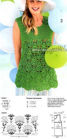 Туника крючком на лето РубрикаРубрика: Кофточки, топы, маечки, Платья, юбки, туники  Связанная крючком туника крючком из ярко зеленой пряжи, украшенная красивым веерным узором навевает весеннее - летнее настроение. Размер: 40/42 Вам потребуется: 500 г зелёной пряжи Bandana (50% хлопка. 50% полиэстера. 90 м/50 г): крючок № 6 и № 7.