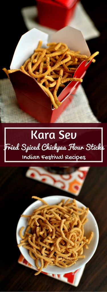 Kara Sev - Fried Spiced Chickpea Flour Sticks - Indian Festival Recipes - Diwali Recipes - www.cookingcurries.com