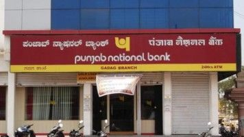 SBI, PNB, UBI cut base lending rate by up to 90 basis points -02, Jan 2017 :->The country's largest lender, SBI, has reduced marginal cost of funds based lending rate (MCLR) by 0.9 percent from 8.90 percent to 8 percent for one-year tenure, the bank said in a statement.