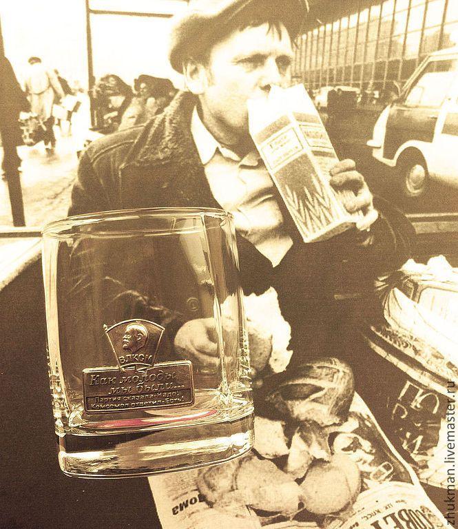 """Стакан """"Комсомолец"""". - Подарок на День рождения. Подарок на Юбилей. - Мануфактура Жукова - Ярмарка Мастеров"""