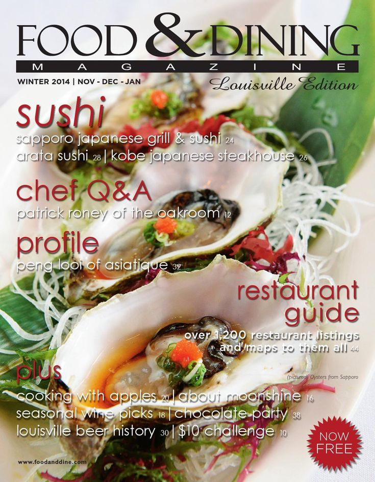 Winter 2014 (Vol. 46)  Nov - Dec - Jan 2014/15
