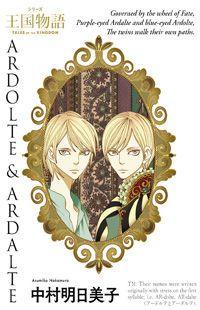 Tales of the Kingdom Manga - Read Tales of the Kingdom Online at MangaHere.co