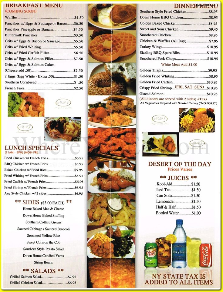Soul food menu magic soul food african restaurant in for African cuisine menu