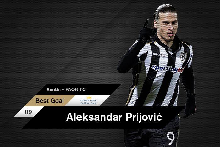 Το γκολ του Αλεξάνταρ Πρίγιοβιτς στην Ξάνθη με το οποίο o ΠΑΟΚ ουσιαστικά κλείδωσε την πρόκριση στα ημιτελικά του Κυπέλλου, αναδείχθηκε από το κοινό του paokfc.gr και του PAOK FC Official App, ως Regency Casino Best Goal Φεβρουαρίου.
