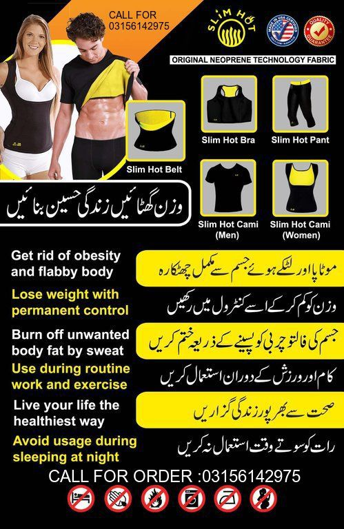 5adf7abb32 hot slim belt in pakistan