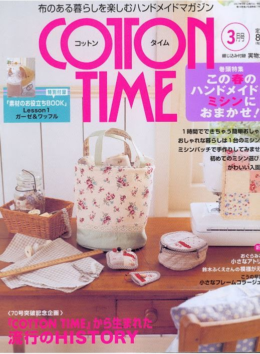 Cotton Time Craft Mag - Many small and cute projects to make.