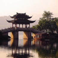 Hangzhou Luxury Hotel | Four Seasons Hotel Hangzhou at West Lake