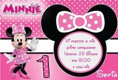 Inviti Minnie Bowtique