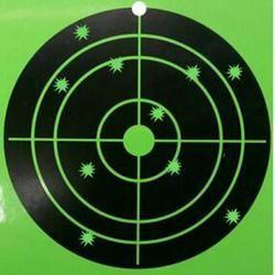 cible réactive pour tir