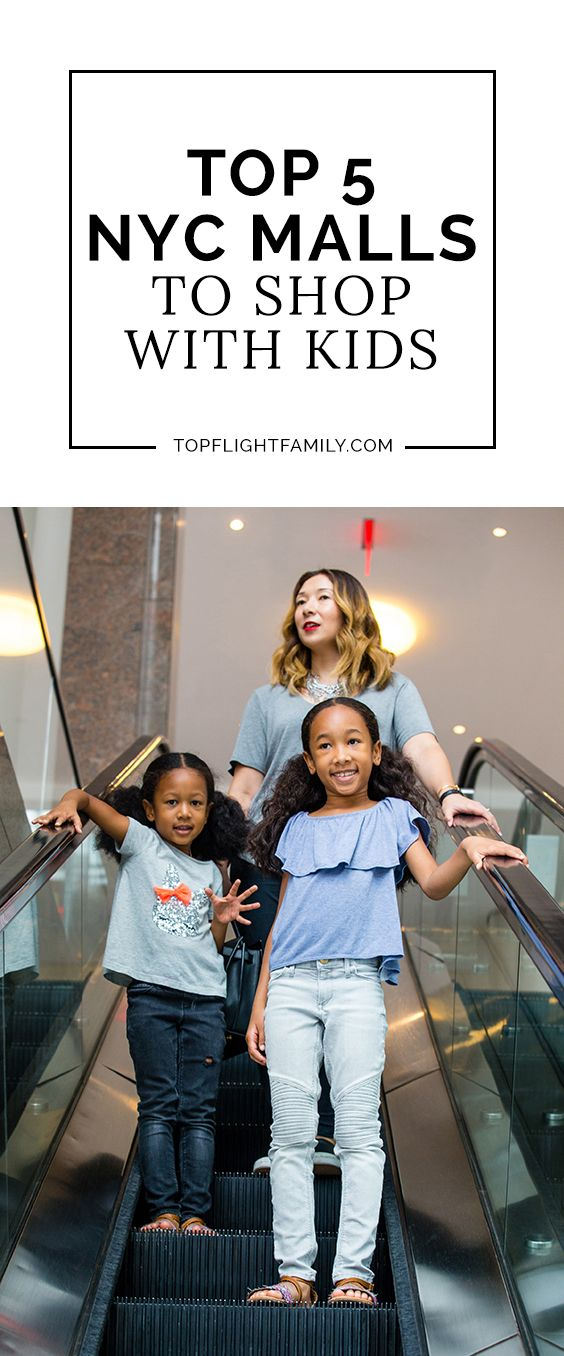 People tend to associate NYC with boutiques and stores, but we actually have amazing malls too! Here are the 5 best NYC malls to shop at with kids.