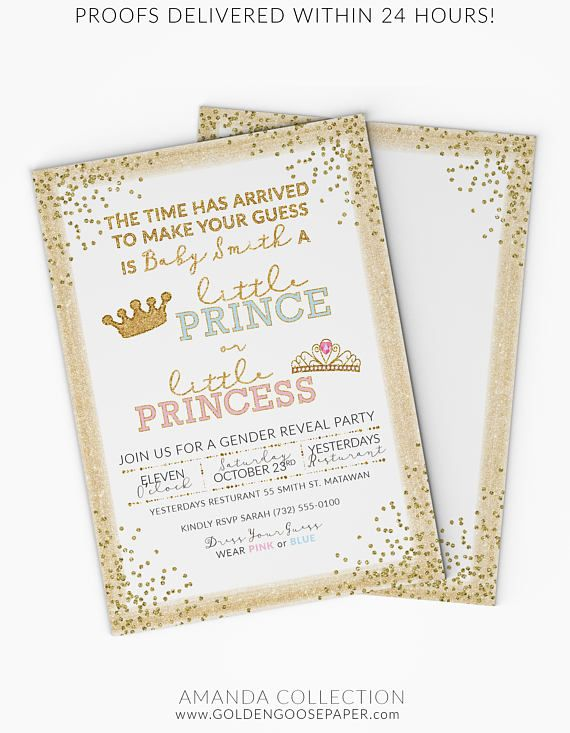 Gender Reveal Invitation - 5x7 - White and Gold - Prince or Princess Gender Reveal Party - FREE Shipping - DIY Printable or Printed - Amanda
