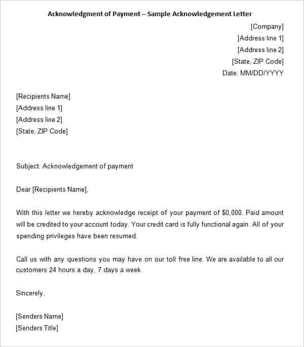 Payment Receipt Letter Confirmation Of Receipt Letter Acknowledgment Of Payment  News To .
