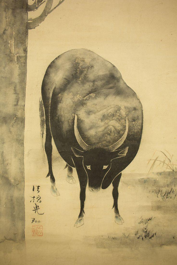 Ogata Korin (1658 - 1716, Kyoto)