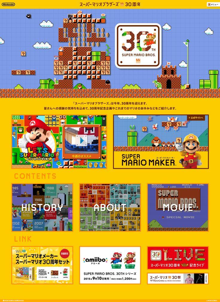 スーパーマリオブラザーズ30周年(Japanese) #WebDesign