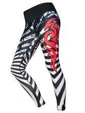 Sportovní legíny Exclusive Trance zebra - Multicolor https://www.feel-joy.cz/?affil=08648d2ebc103e481654edeada3b65d24c84cf29
