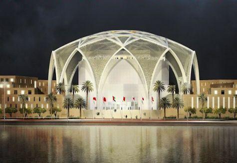 Orta Doğu'da 7 Görkemli Yeşil Bina
