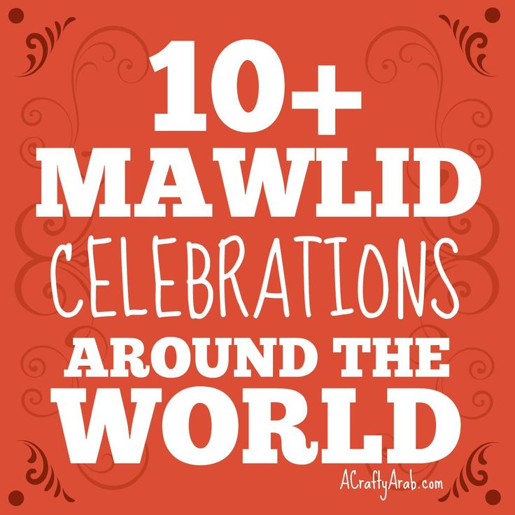 A Crafty Arab: 10+ Mawlid Celebrations Around the World {Resource}. Here we are again, celebrating another Mawlid Al Nabi in 2015. Since the Islamic calendar is lunar, the holidays move up a few days every year. This made 2015 have two Mawlid celebrations. Lucky us! Mawlid in Libya is a very large celebration, one that is based on cultural traditions. Growing up, I remember eating …