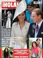 Hola! Magazine [Mexico] (10 August 2011)