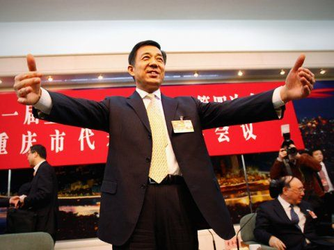 Here's One Way Bo Xilai And Other Chinese 'Princelings' Got Their Outrageous Fortunes - Business Insider