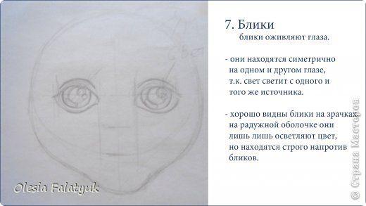 Мастер-класс Урок рисования Рисование и живопись Как я рисую лица своим куклам Дети Краска фото 8