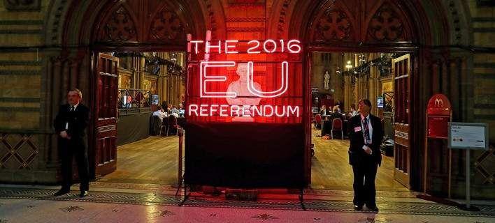 Δραματικές εξελίξεις: Οι Βρετανοί ψήφισαν Brexit με 518%
