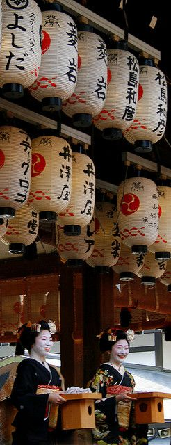 The geikos are just about to throw the lucky beans at the Setsuban festival at the Yasaka shrine in Kyoto Japan