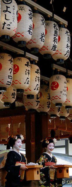 Geiko at Setsubun festival in Kyoto, Japan